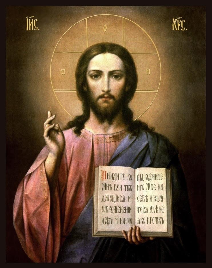 """""""Eu sunt Lumina Lumii. Eu Sunt Calea, Adevarul si Viata."""" Iisus Hristos"""