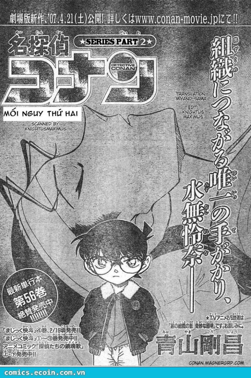 Detective Conan - Thám Tử Lừng Danh Conan chap 596 page 1 - IZTruyenTranh.com