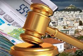 Την ίδια ώρα που όλοι ασχολούνται με την Χρυσή Αυγή και τον Δένδια, η κυβέρνηση πέρασε με νόμο την ληστεία της περιουσίας των Ελλήνων.