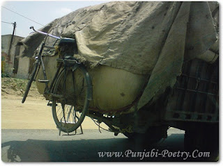 cycle-hunda-majburi-kise-di