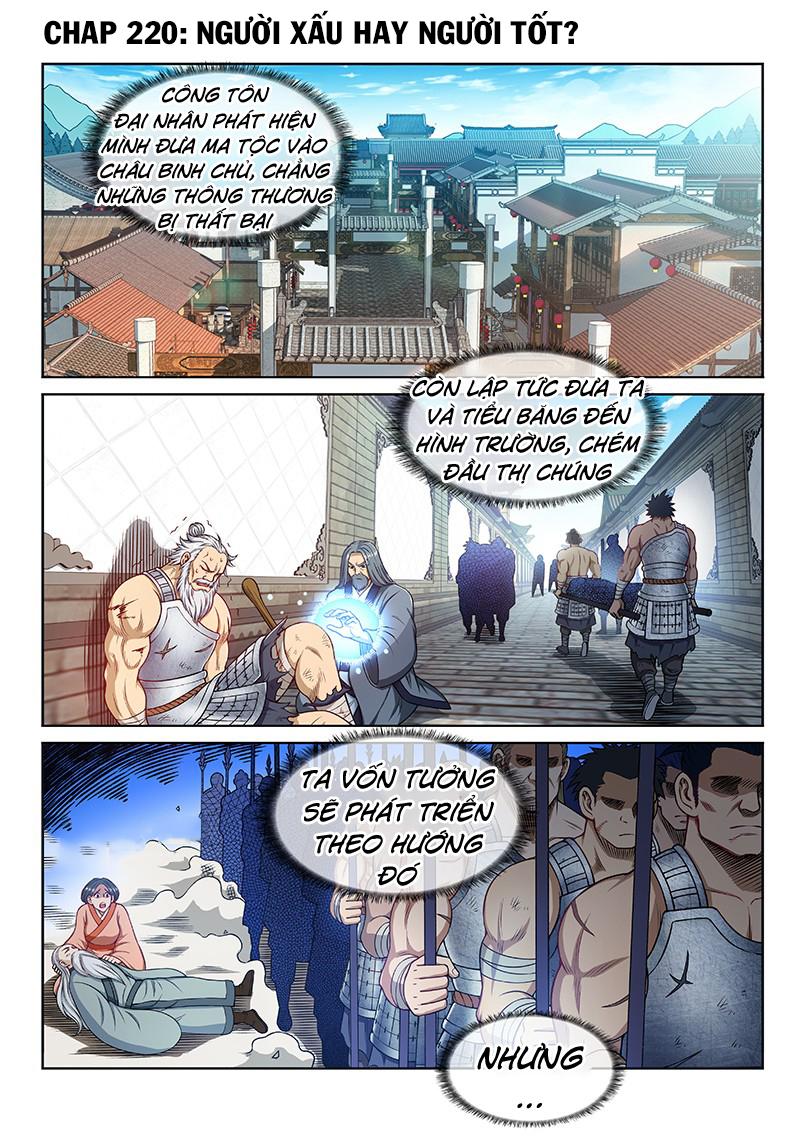 Ta Là Đại Thần Tiên chap 220 - Trang 3