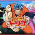 Anunciado game Toriko Para PSP