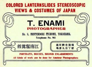 T. Enami