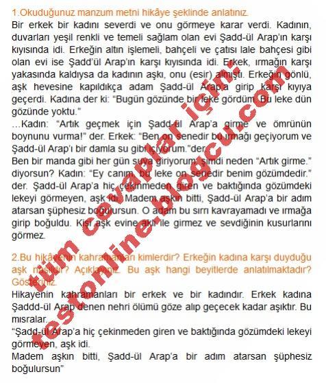 107-1-sayfa-10.sinif-turk-edebiyat%C4%B1