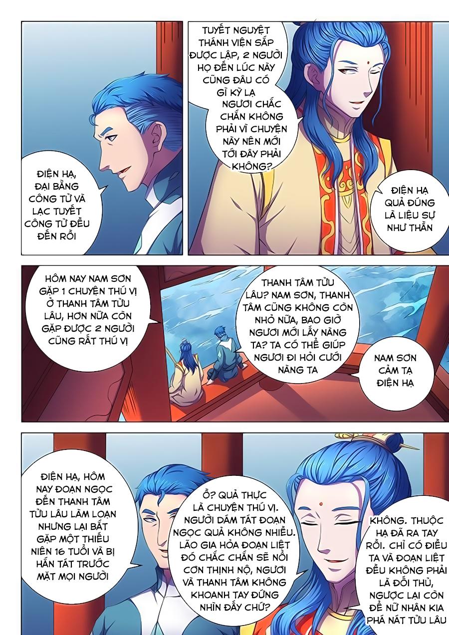 Tuyệt Thế Võ Thần chap 187 - Trang 3