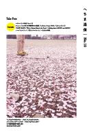 2015年4月発行 No.10