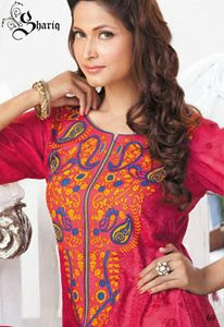 Latest Khaddar Dress Collection 2013-2014 Vol 2 For Women By Shariq Textiles