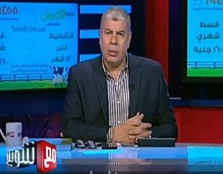 برنامج مع شوبيرحلقة الأربعاء 16-8-2017 مع أحمد شوبير و ملعب الناشئين مع الكابتن/ سعيد لطفى