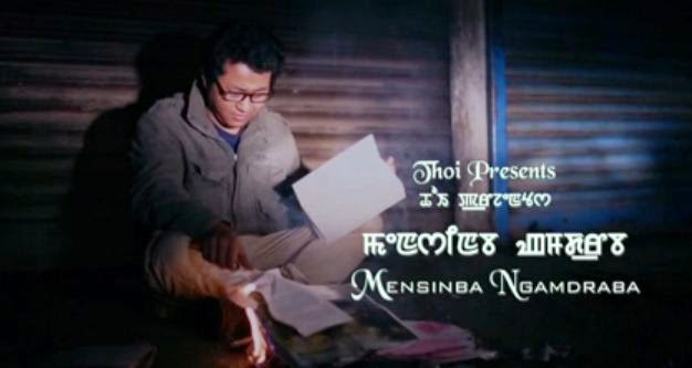 MENSINBA NGAMDRABA - Manipuri Music Video