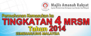 Permohonan MRSM 2014