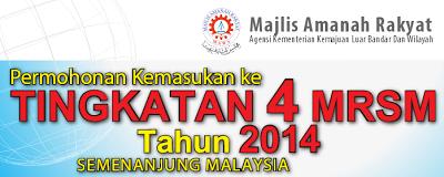 Keputusan MRSM 2014