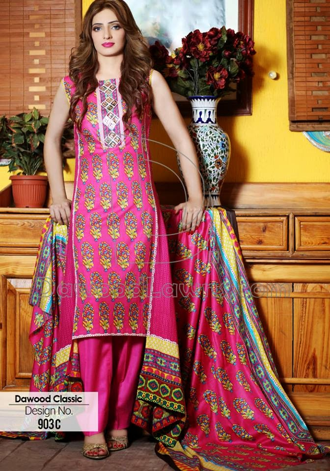 Dawood Classic 2015 Summer Collection