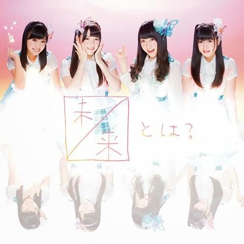 "SDN48/NMB48/SKE48/HKT48 >> Album ""Namba Ai ~Ima, Omoukoto~"" - Página 8 SKE48+14th+Single+Mirai+to+wa+Type+C+Limited+Edition"