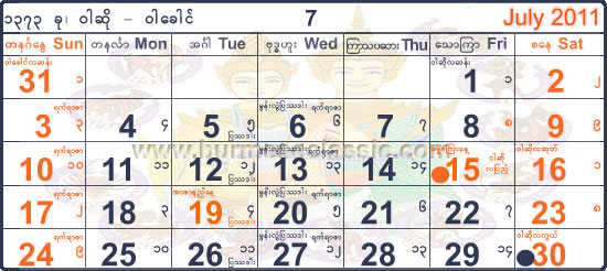 Myanmar Calendar