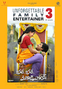 Bhale Bhale Magadivoi movie wallpapers-thumbnail-10