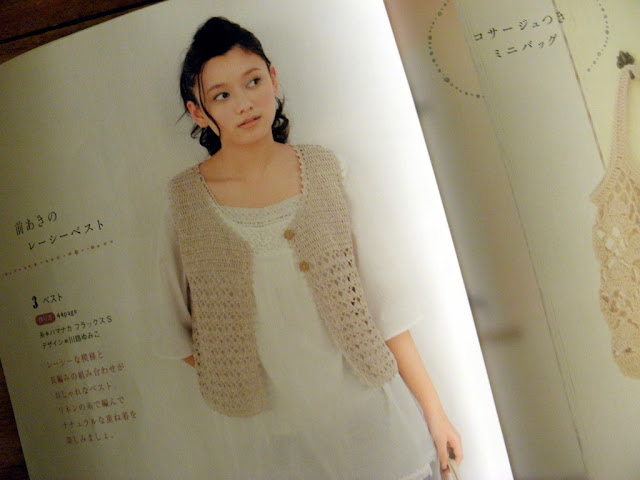 Japanese crochet magazines