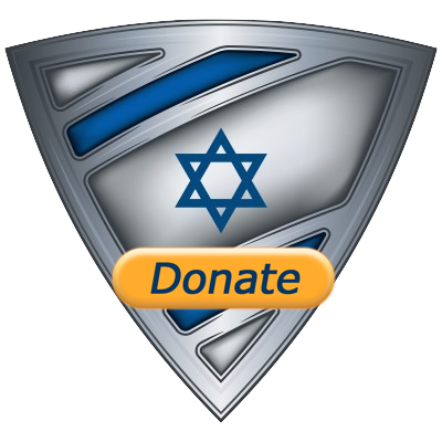 Please Donate & Support Our Fight For Israel