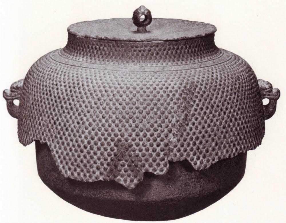 bouilloire japonaise ancienne pour la cérémonie du thé