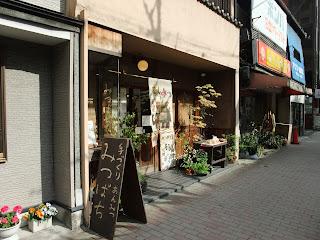 """出町柳の和カフェ""""みつばち""""で豆かんをいただきました!(京都)"""