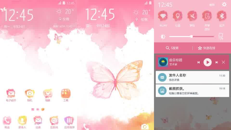 Tema Galaxy S6