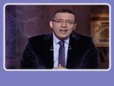 برنامج آخر النهار مع خالد صلاح -- حلقة يوم الأحد 7-2-2016