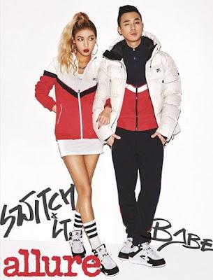 Yubin Wonder Girls Basick Allure Magazine December 2015