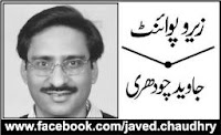 Javed Chaurhdy Column