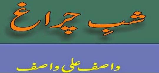 http://books.google.com.pk/books?id=SzrMBAAAQBAJ&lpg=PA1&pg=PA1#v=onepage&q&f=false