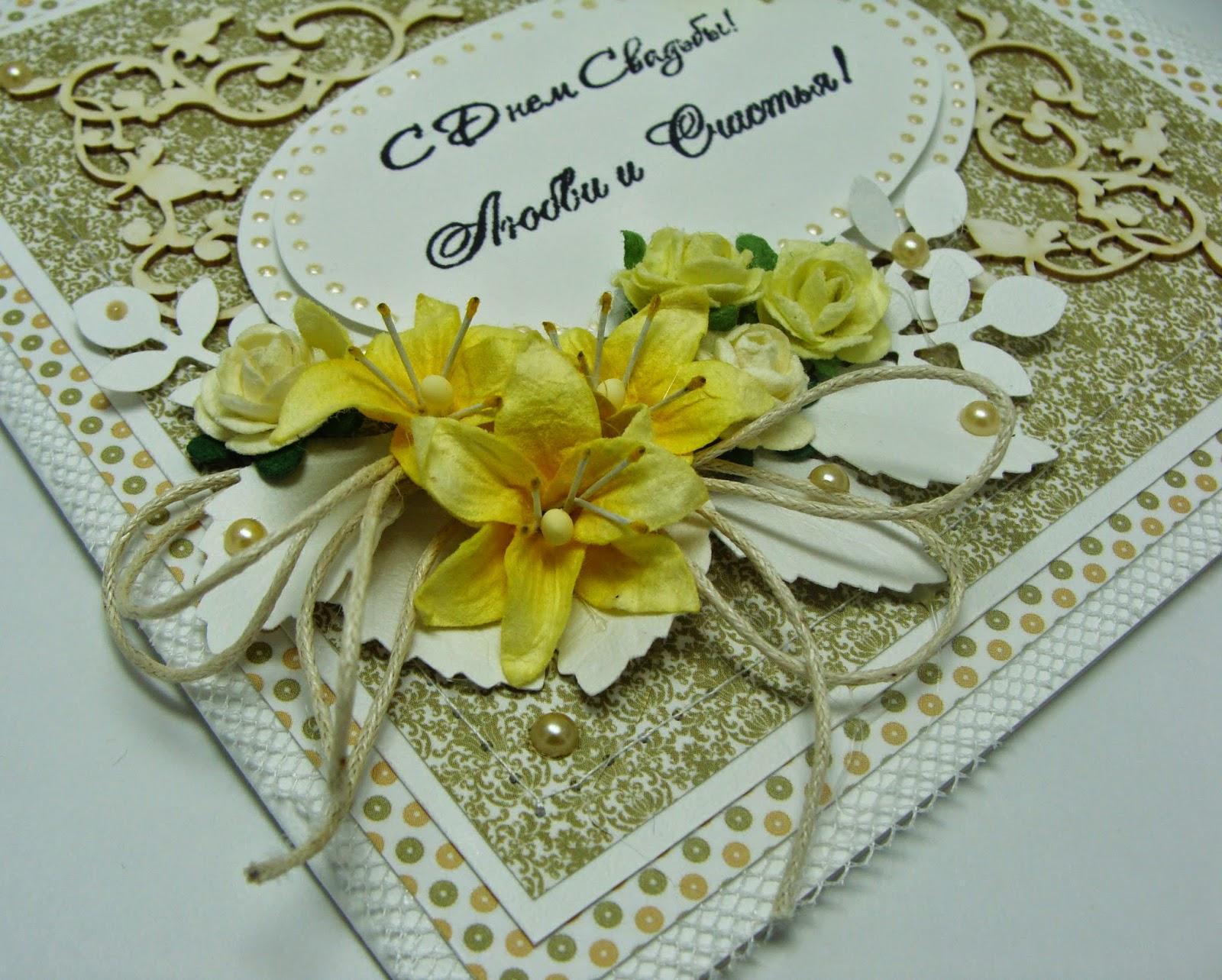 Поздравления на свадьбу сестре от сестры, от брата - Поздравок