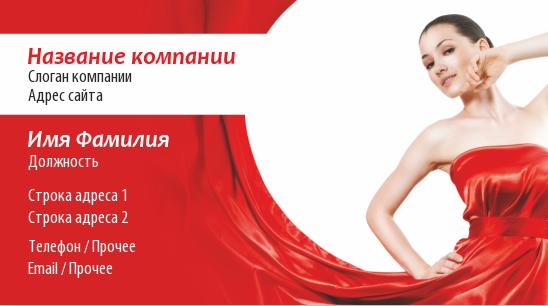 http://www.poleznosti-vsyakie.ru/2013/04/vizitka-dlja-atele-jarkoe-plate-v-stile-tango.html