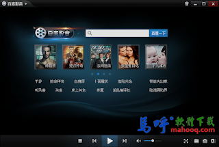 百度影音 Baiduyiyi.com