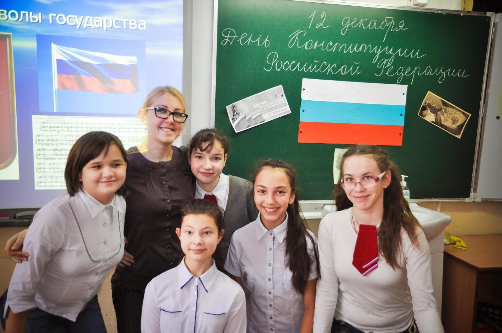 30 мая праздники россии