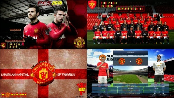 Update PES 2015 Manchester United Start and Title Screens