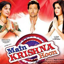 Watch Main Krishna Hoon (2013) Hindi Movie Online