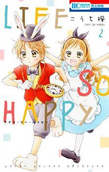 Life So Happy Manga