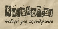 Магазин: