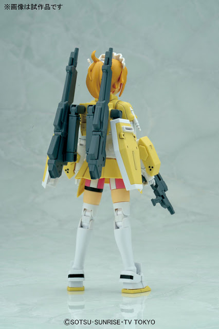 HGBF 1/144 Super Fumina Official Images