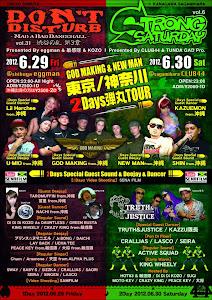 東京、神奈川弾丸Tour