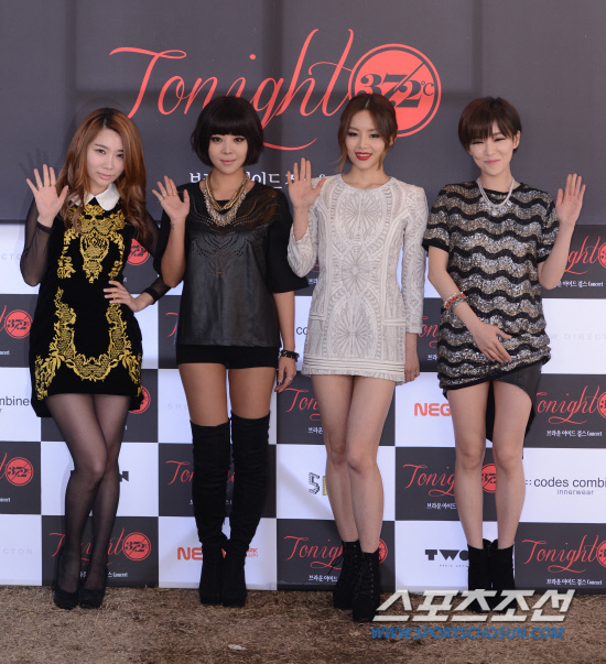 Brown Eyed Girls Konferensi Pers Untuk 'Tonight 37.2°C' 02
