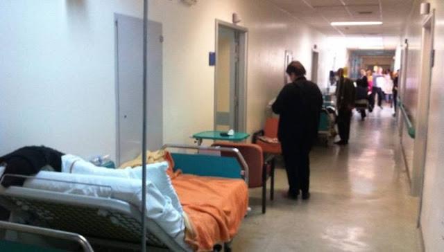 Η υγεία νοσεί...Οι Έλληνες δολοφονούνται από το μνημόνιο του Τσίπρα! Σημαντικές ελλείψεις σε βασικά είδη στα δημόσια μνημονιακά νοσοκομεία