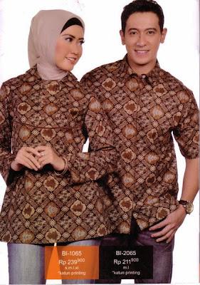 Blouse Batik Terbaru 1065