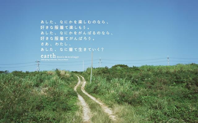 Aoi Miyazaki 宮﨑あおい earth music & ecology wallpaper HD 12