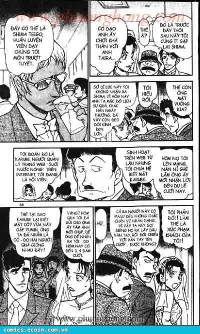 Detective Conan - Thám Tử Lừng Danh Conan chap 536 page 12 - IZTruyenTranh.com