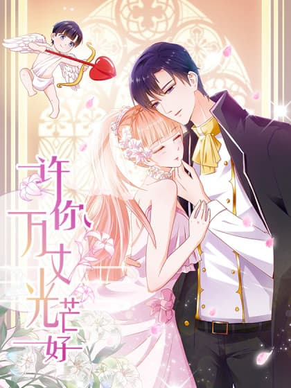 The Lovely Wife And Strange Marriage-ตอนที่ 40
