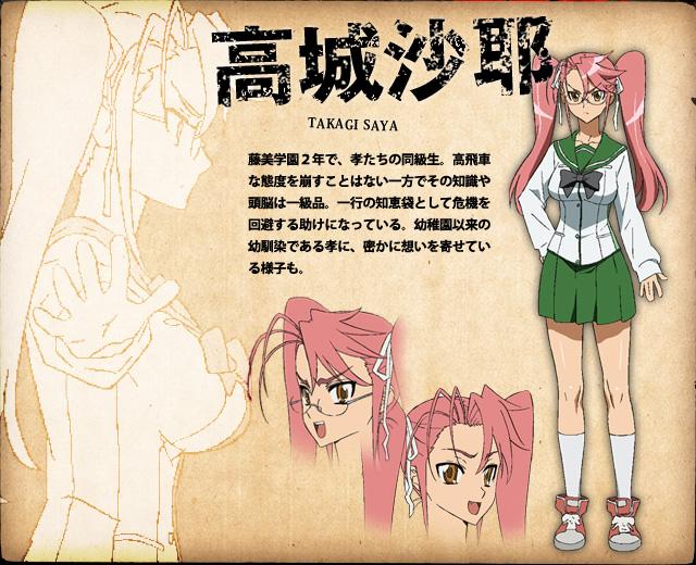 anime de highschool of the dead