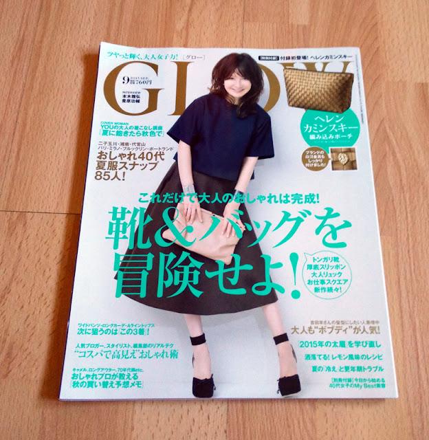 revista-moda-japon