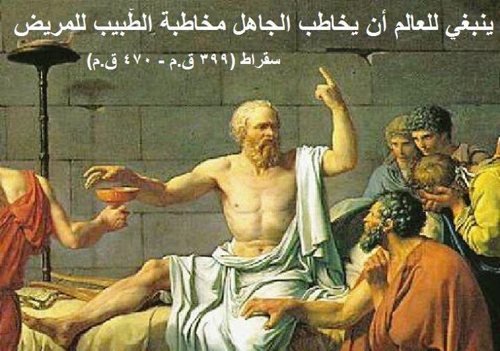 historia de la oratoria: