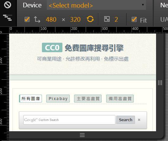 cc0-wfublog-mobile-2-客製 Blogger 行動版範本, 改善網頁載入效能