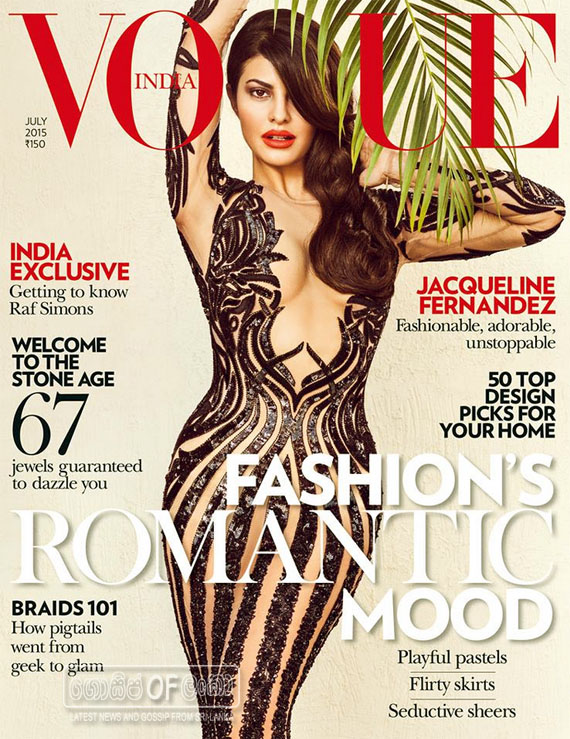 Jacqueline Fernandez on Vogue july Magazine Cover
