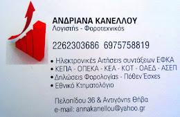 ΔΙΕΚΠΕΡΑΙΩΣΕΙΣ ΣΥΝΤΑΞΕΩΝ